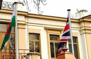 Welsh National Flag flying at the British Embassy in Tashkent