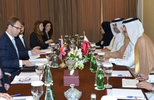 Sharaka Meeting - (Courtesy of MoFA Qatar)