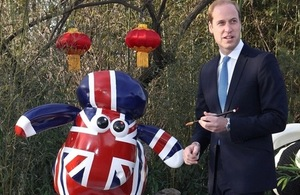 HRH The Duke of Cambridge launched the start of the UK season of the 2015 UK-China Year of Cultural Exchange by dotting the eye of a sculpture of Aardman Animation's internationally acclaimed character, Shaun the Sheep.