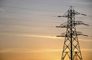 Energy pylon