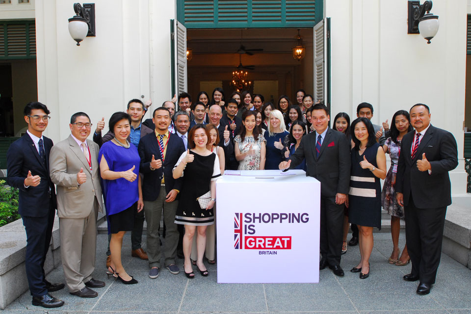 Shopping is GREAT competition launch