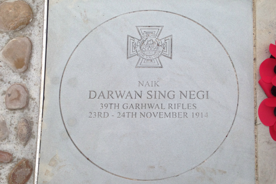 A commemorative paving stone