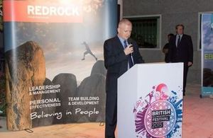 Red Rock International Launch Event