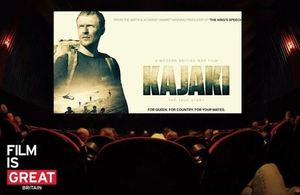 'KAJAKI The True Story' Returns to Jordan