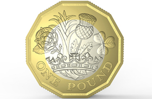 £1 coin tails