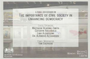 Civil Society and Democracy Panel