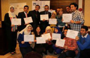 British Embassy Arab Partnership Programme (AP)