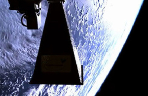 Image of a satellite in space