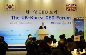 The UK-Korea CEO Forum