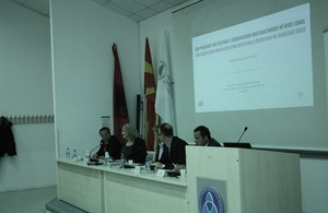 Mechanisms to improve intercultural understanding in Macedonia.