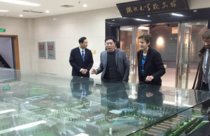 UK cities pioneering smart cities evolution in China