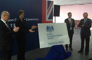 The opening of the new Consulate will further enhance the UK's links with Central China.