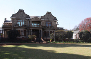 Pretoria High Commission Building