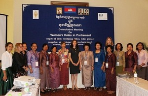 Consultative meeting between Cambodia and UK Parliament