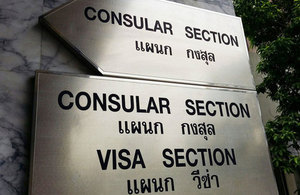 Consular Section