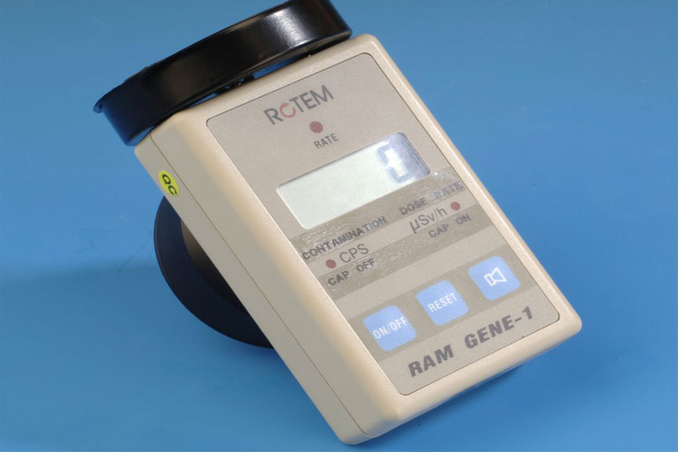 ROTEM RAM Gene-1