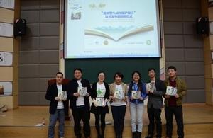 'Xingda's Wildlife Explorations in Fanjingshan'