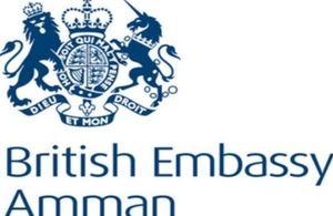 British Embassy Logo