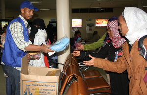 International Organisation for Migration (IOM) staff help evacuate people from Yemen, April 2015. Picture: IOM