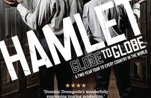The Globe will be performing Hamlet on 14 May 2015 at the British School in Colombo.