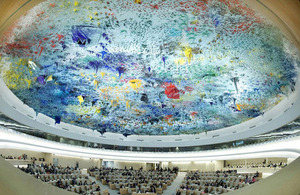 The UPR takes place at the Palais des Nations, Geneva