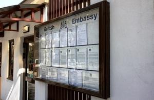 British Embassy Chisinau