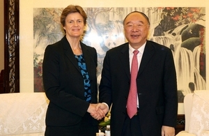 The Ambassador meets with Mayor of Chongqing