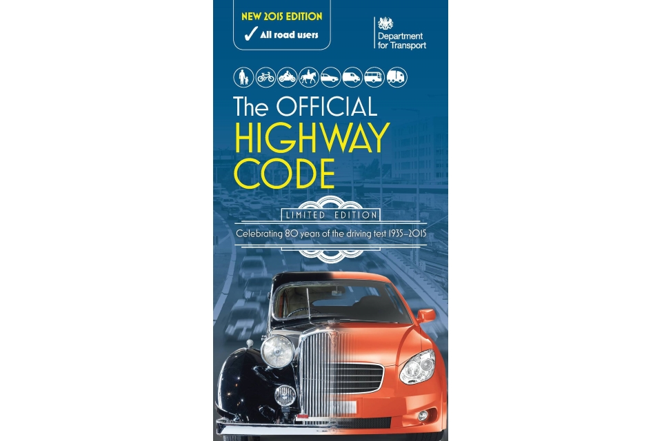 The Highway Code 2015 edition