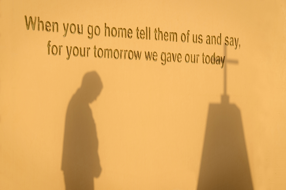 Words on the Camp Bastion memorial