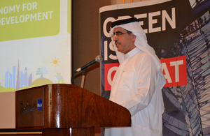 His Excellency Saeed Mohammed Ahmed Al Tayer