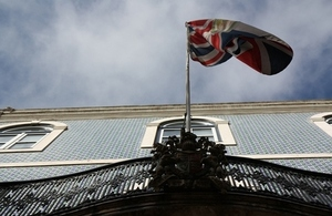 British Embassy and Consulates in Lisbon closed on 12 June