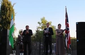 Ambassador Edgar with HE Mr Elyor Ganiev