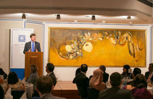 Greg Clark launches 2015's The Big Iftar at a celebratory event at the Ismaili Centre in London.