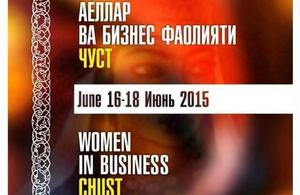 Contributing to women's entrepreneurship in Uzbekistan