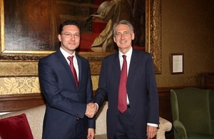 Британският външен министър Филип Хамънд се срещна с българския външен министър Даниел Митов