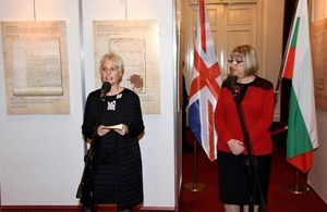 British Ambassador Emma Hopkins and Parliament Speaker Tsetska Tsatcheva open the exhibition
