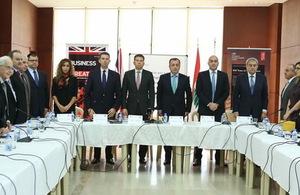 Ambassador Fletcher at the Beirut Bar Association for Magna Carta anniversary