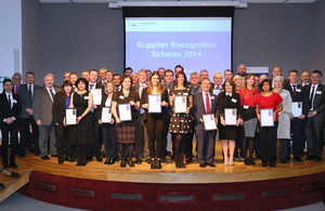 Supplier award scheme