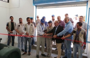 The ceremony to mark the completion of improving the efficiency of the Zarqa water pumping station