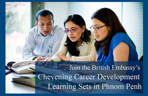 Chevening Career Development Learning Sets