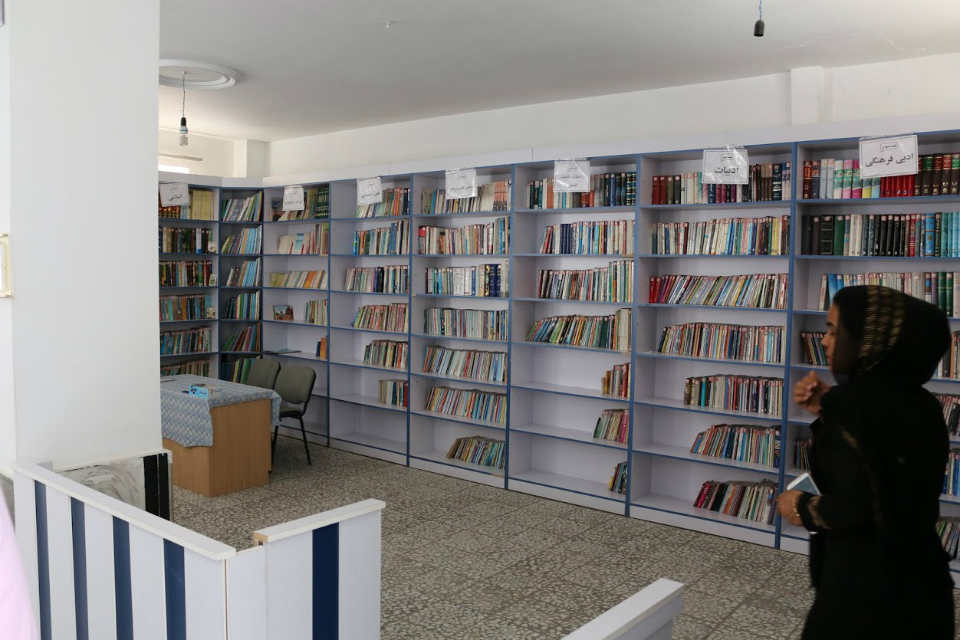 Library at Mehri Herawi High School
