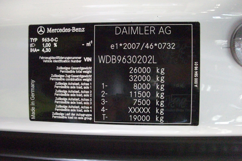 An example of a first stage plate.