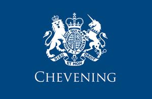 Chevening-logo