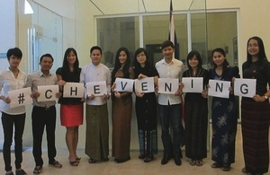 Chevening uncondionally selected candidates for 2015-2016 from Burma