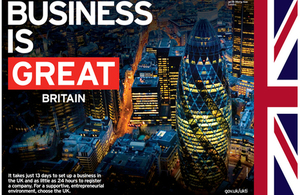 Business is GREAT banner showing London skyline at night