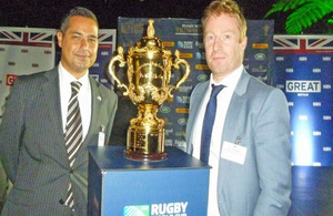 Rugby cup trophy