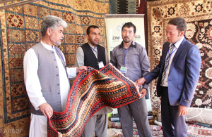 Afghan Products Exhibition