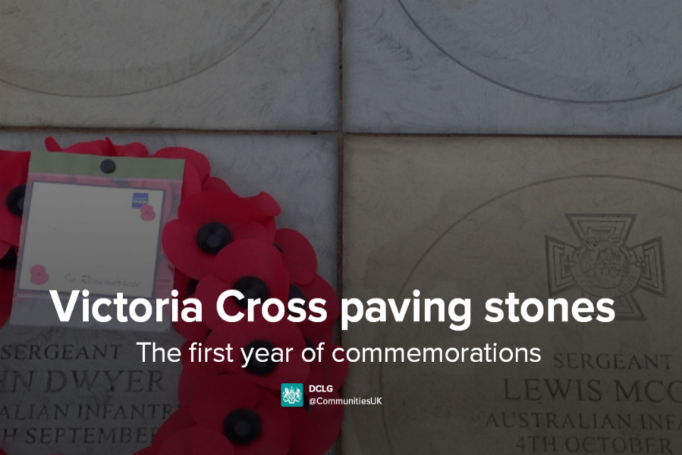 Victoria Cross paving stones feature