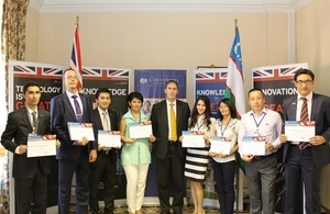 The Chevening Scholarship Award Ceremony was held at the British Embassy in Tashkent