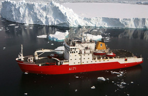 Royal Navy icebreaker HMS Endurance in the Antarctic Peninsula (stock image)